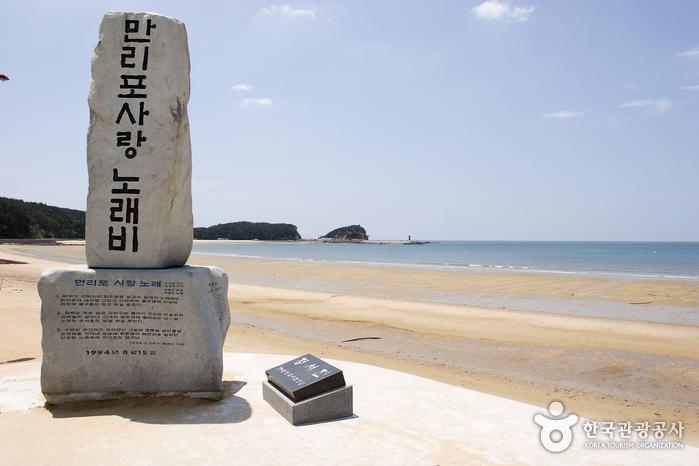 万里浦海水浴場(만리포해수욕장)