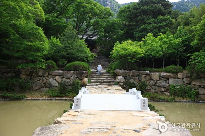 Tempel Gimhae Eunhasa (은하사(김해))