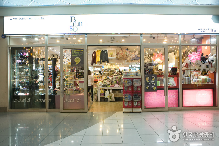 Closed: Barunson (바른손)
