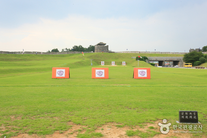 Yeonmudae Post (Dongjangdae) (연무대 (동장대))