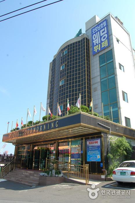 蔚山グッドモーニング観光ホテル(울산 굿모닝 관광호텔)