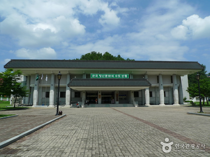Andong Folk Museum (...
