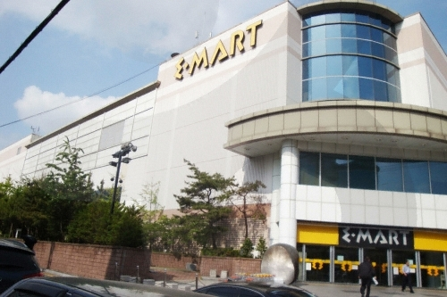 E-MART海雲臺店(이마트 해운대점)
