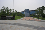 국립생물자원관