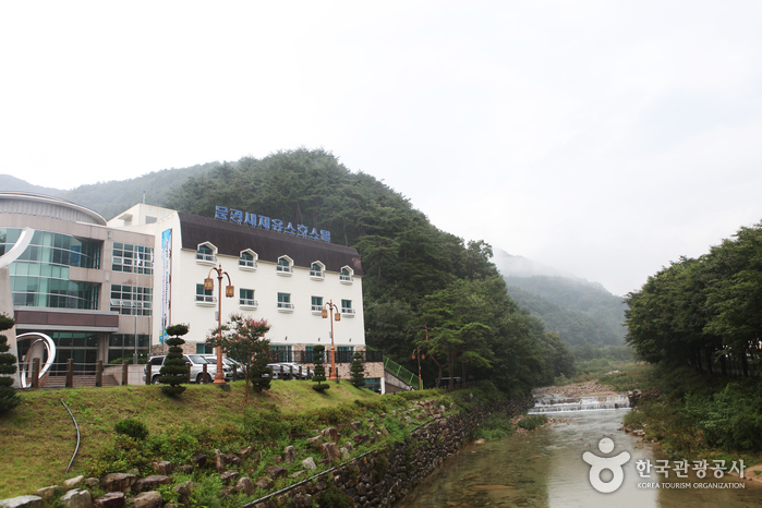 Mungyeongsaejae Youth Hostel (문경새재 유스호스텔)