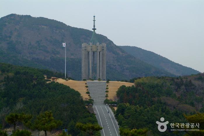 釜山中央公園(부산 중앙공원)