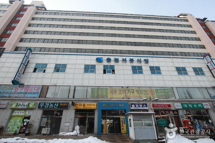 춘천 서부시장