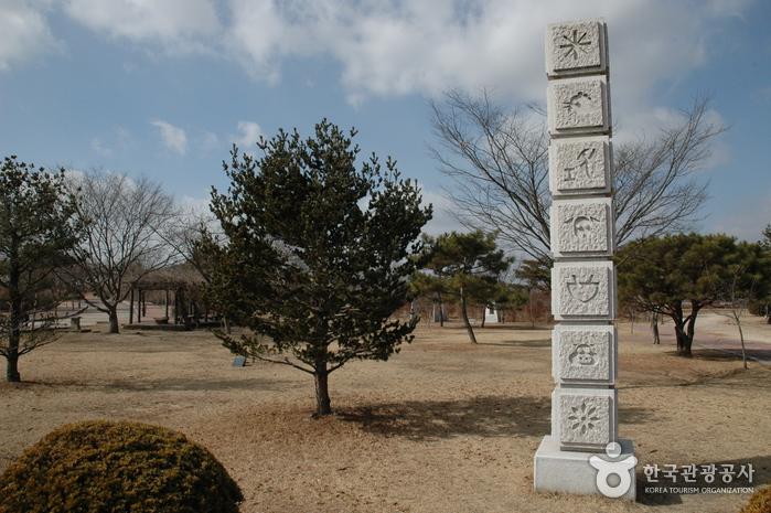 Skulpturenpark Gudeurae (구드래조각공원)