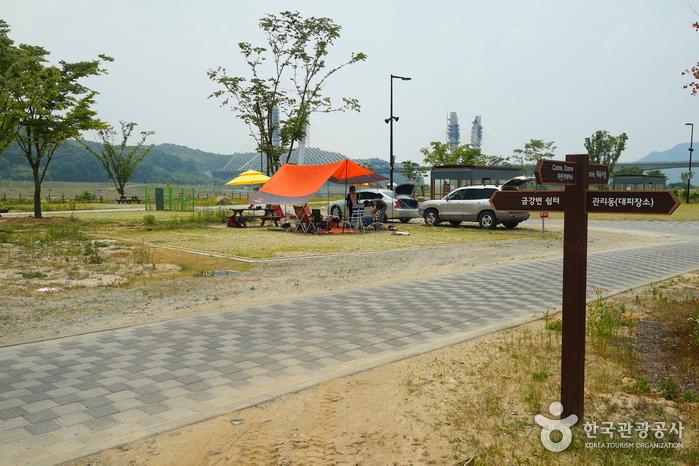 합강공원 오토캠핑장