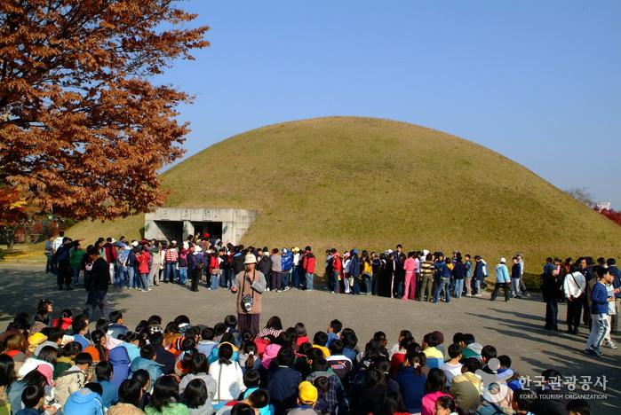 Daereungwon Tomb Com...