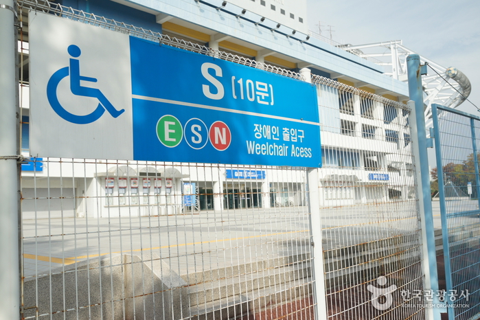 Daejeon World Cup Stadium (대전월드컵경기장)