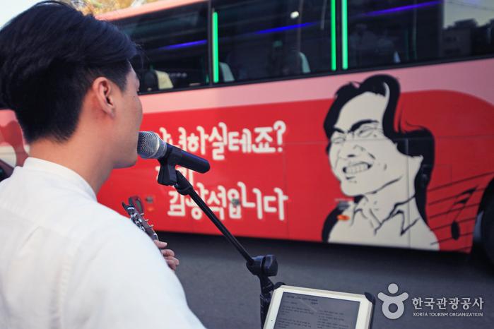 김광석에 의한, 김광석을 위한 음악버스 '더플레이버스(The Play Bus) : 김광석' 사진