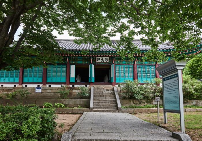 Goryeogung Palace Site (고려궁지)