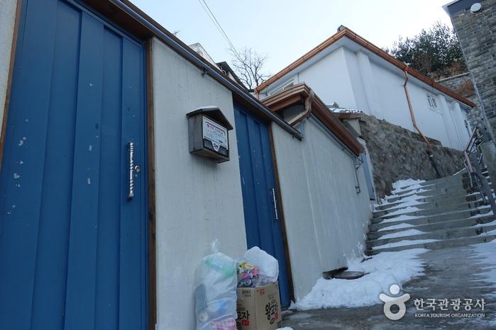 Seoul Naksan stay (서울 낙산 스테이)[한국관광품질인증/Korea Quality]