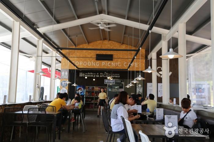 알파카월드 내 식당