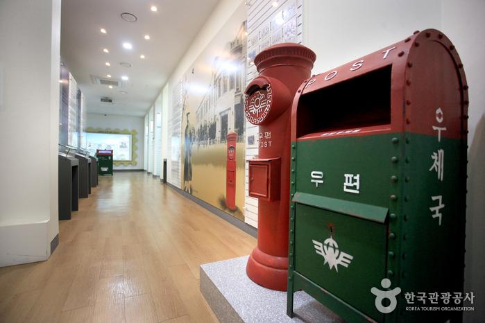 양구근현대사박물관