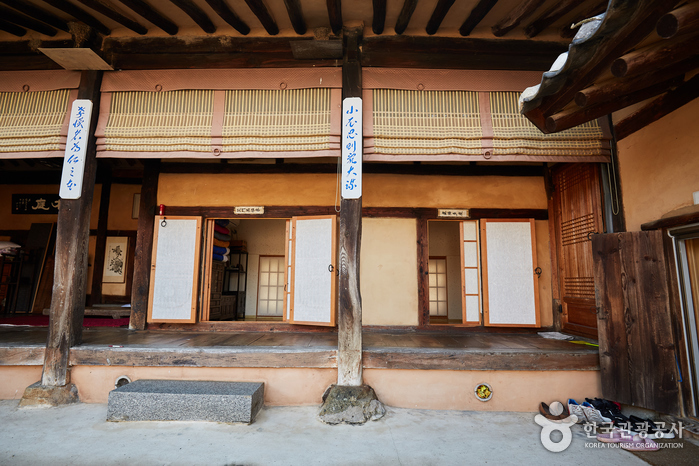 Jisan Historic House  (지산고택)