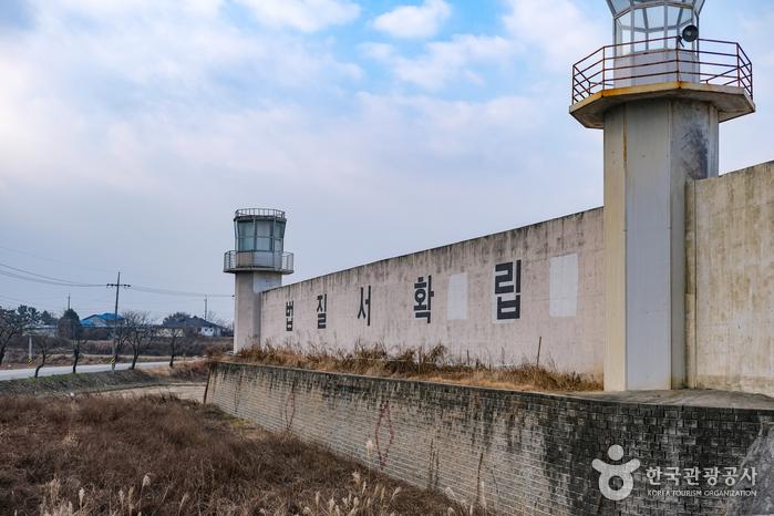 익산교도소세트장
