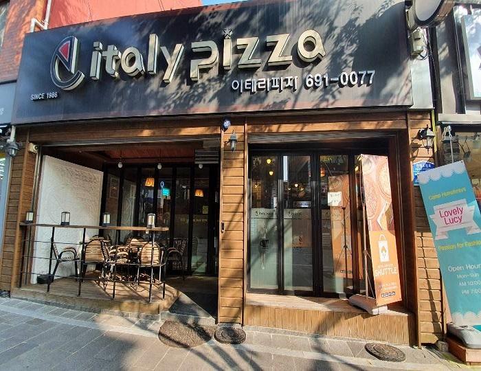 Italy Pizza( 이태리피자 )