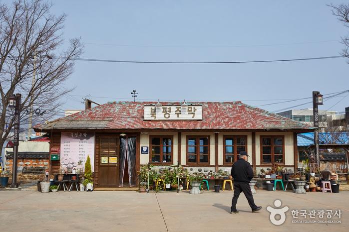 Mercado de 5 Días de Bukpyeong (북평민속오일장)