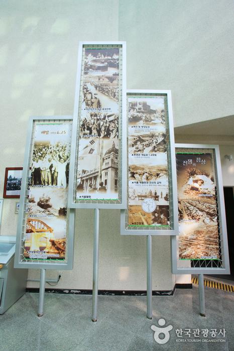 감우재전승기념관