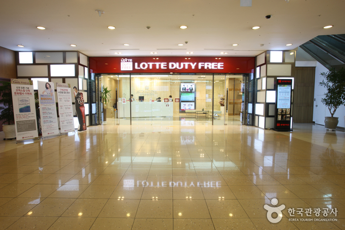 Magasin Hors Taxes de Lotte - COEX (롯데면세점-코엑스점)