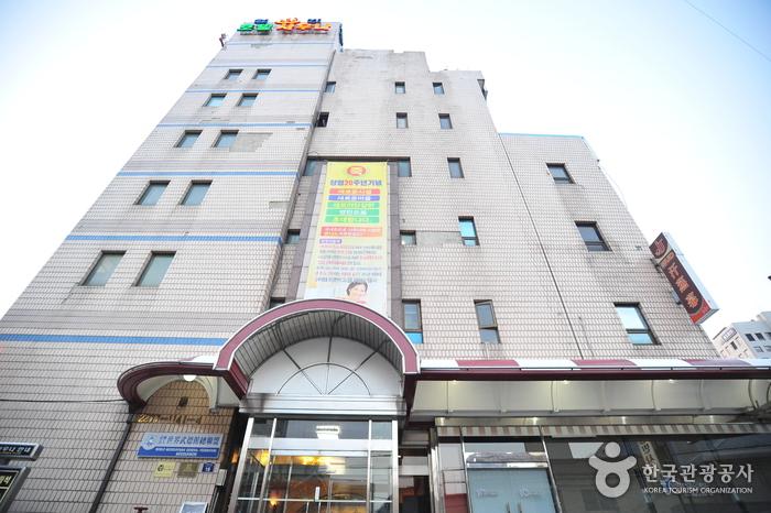 Youngbin Hotel - Goo...