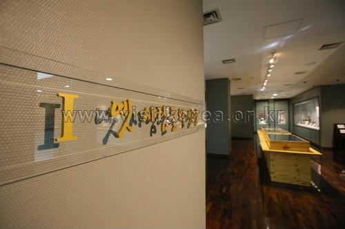 한양대학교박물관 사진24