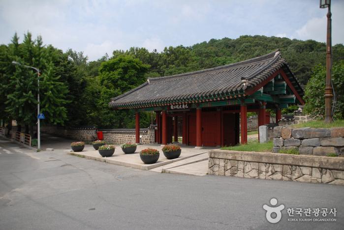 Uamsajeok-Park (우암사적공원)