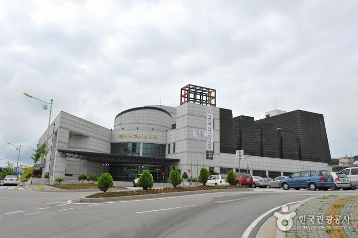 가평문화예술회관