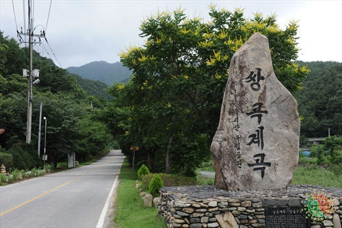 Ssanggok Valley (쌍곡구곡)