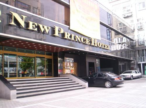 Hotel New Prince (뉴프린스 관광호텔)