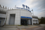 Cheongpyeong Station (청평역(신 청평역))