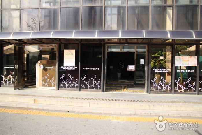 인천광역시 중앙도서관
