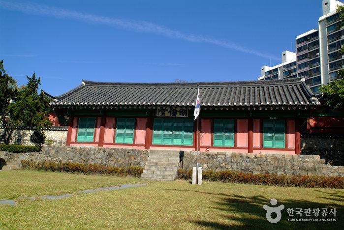 原州郷校(원주향교)