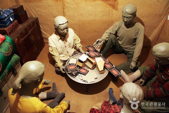Musée des Conditions de Vie et de Logement de Sudoguksan (수도국산달동네박물관)