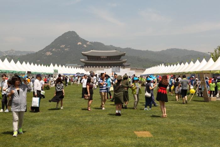 통일문화 기획행사 '평화, 어느 멋진 날' 2018