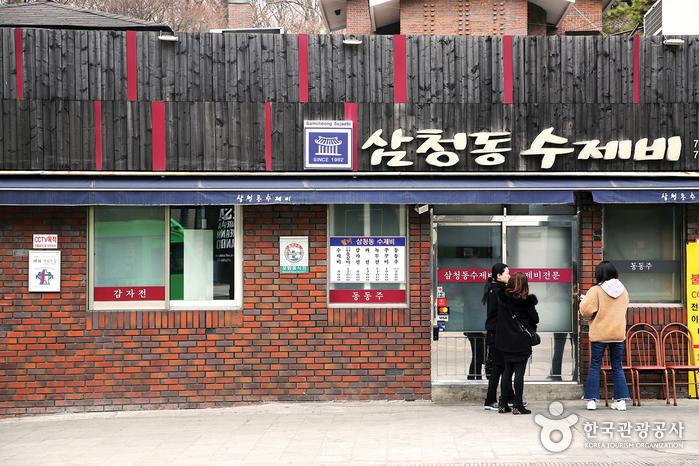 Samcheongdong Sujebi (삼청동수제비)