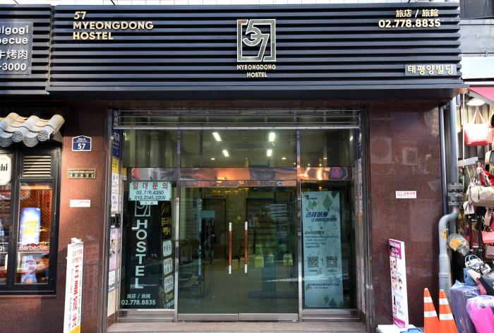 57明洞ホステル[韓国観光品質認証]<br>(57명동호스텔<br>[한국관광품질인증/Korea Quality])