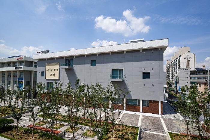 서울생활사박물관