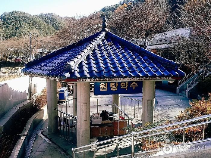 Heilquelle Dalgi Yaksutang (달기약수탕 (청송 국가지질공원))