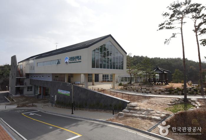国立山岳博物館(국립산악박물관)