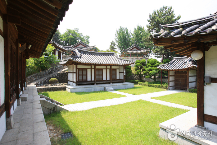Dosanseowon Confucian Academy ()