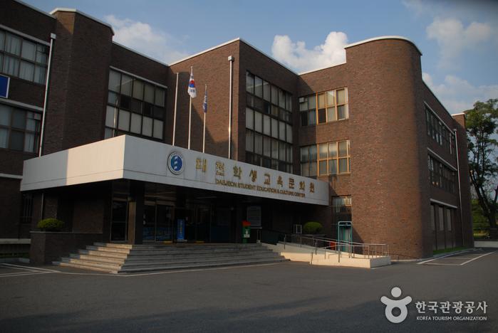 대전학생교육문화원
