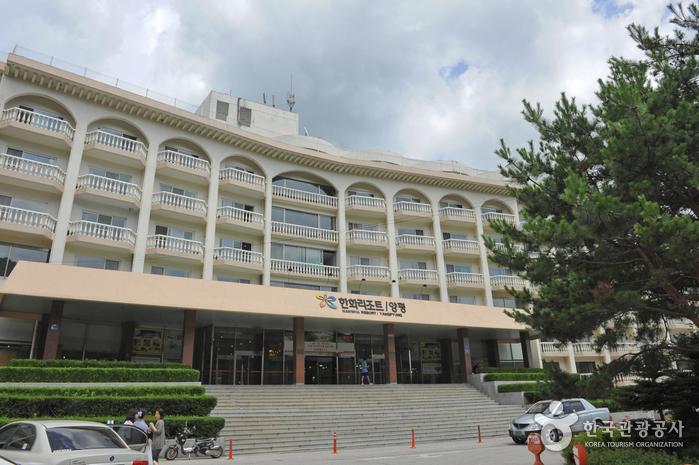 Hanwha Resort Yangpyeong (한화리조트 / 양평)