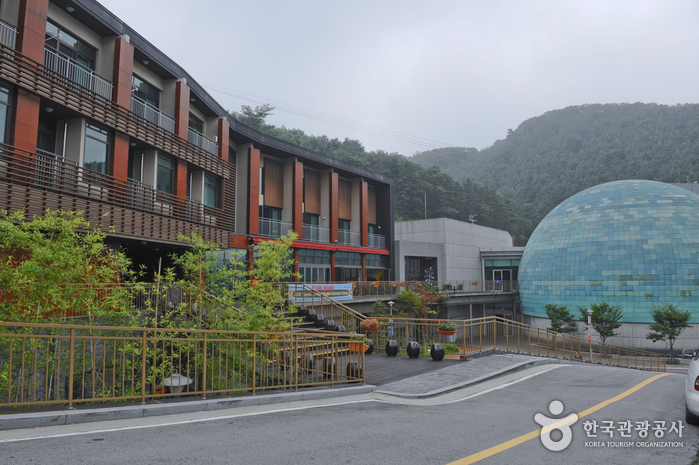 Songam Stars Valley (송암스페이스센터)
