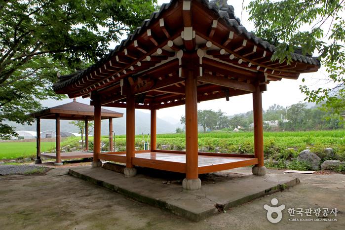 Gudam Village (구담마을)