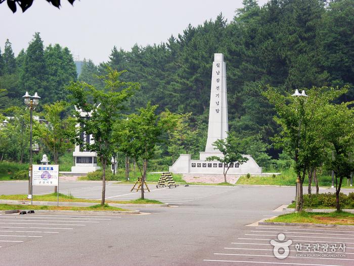 Eunpa Lake Park (Eunpa Recreation Area) (은파호수공원(은파국민관광지))