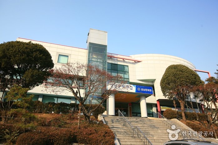성남문화원
