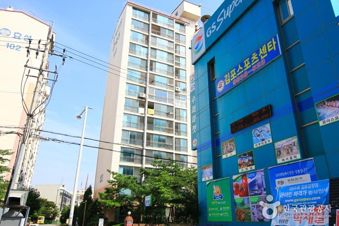 김포스포츠센터(실내수영장)